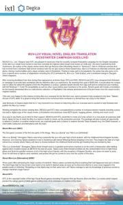 The-O Network- Degica Press Release